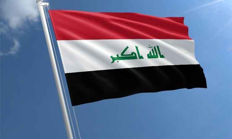 Iraq Office