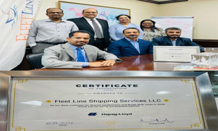 FLS wins Hapag-Lloyd AG's best customer award for the 4th year in a row.
